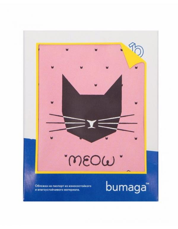 Обложка на паспорт BUMAGA Meow
