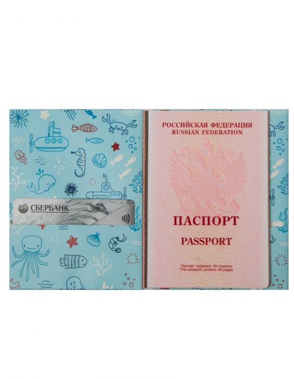 Обложка на паспорт BUMAGA Ocean