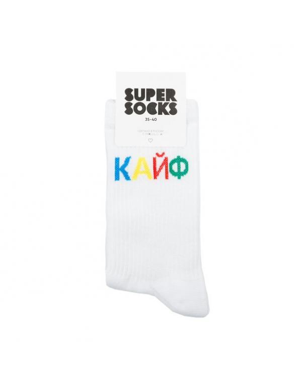 Носки SUPER SOCKS КАЙФ 40-45